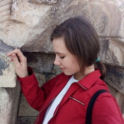 Ирина Комбарова, 21, г.Симферополь
