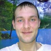 саша, 34, г.Асбест