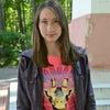 Татьяна, 22, г.Глазов