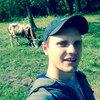 Артём, 26, Сєвєродонецьк