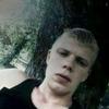 Жека, 21, г.Кропивницкий