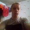 Андрей, 28, г.Вязьма