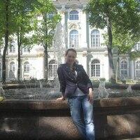 Елена, 35 лет, Скорпион, Москва