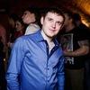 Вовчик, 26, г.Новочеркасск
