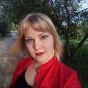 Вероника, 29, г.Ревда