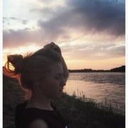 Аня, 16, г.Астрахань