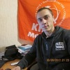 Владислав, 21, г.Новосибирск