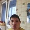 Иван 27, 30, г.Павлоград
