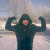 Денис, 32, г.Зеленогорск