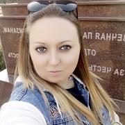 кристина 30 Новороссийск