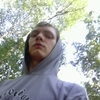 Иван, 23, г.Белые Берега