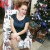Антоніна, 22, г.Канев