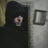Александр, 26, г.Каменское
