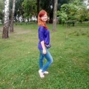 Вероника, 30, г.Киев