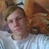 vitalik gorin, 21, г.Торецк
