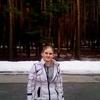 Татьяна, 18, г.Медвенка