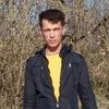 Шарифбек, 26, г.Вологда