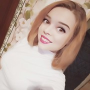 Валерия, 30, г.Рига
