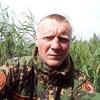 Dima, 38, Kostroma