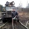 Роман, 43, г.Павлово