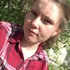 Наташа, 30, г.Снежногорск