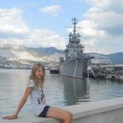 Диана 29 лет (Скорпион) Октябрьский (Башкирия)