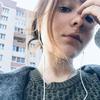 Алёна, 18, г.Смоленск