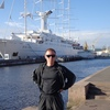 Вадим, 37, г.Нижний Тагил
