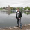 Алексей, 39, г.Видное