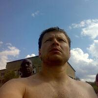 Андрей, 40 лет, Водолей, Пермь