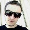Criss, 24, г.Волноваха