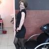 Анастасия, 33, г.Калуга