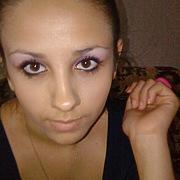 Екатерина, 28, г.Нальчик