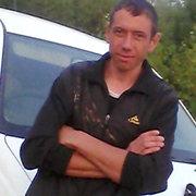 ВАСИЛИЙ 37 лет (Стрелец) Балей