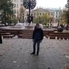 Илья, 30, г.Ярославль