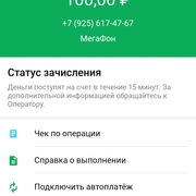 Заур 31 Москва