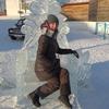 Jenya, 31, Abaza