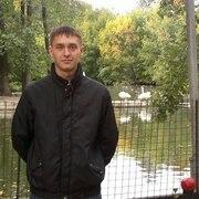 Александр, 29, г.Пенза