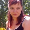 Анастасия, 29, г.Светловодск