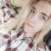 Алина, 19, г.Омск