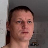 Александр, 39 лет, Рыбы, Томск