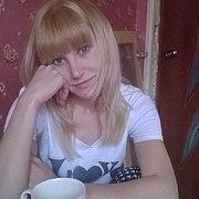 Танюша, 29, г.Прохладный