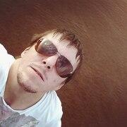 Artem, 30, г.Мантурово