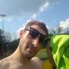 Андрей, 30, г.Darzyno