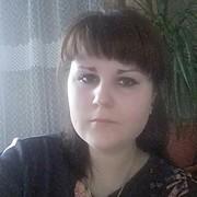 Ксения, 26, г.Верхнеуральск