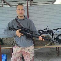 Китан Еж, 37 лет, Козерог, Краснодар