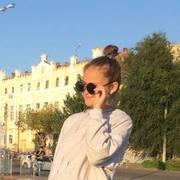 лиза, 19, г.Грозный