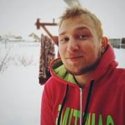 Дмитрий, 24, г.Новоаннинский