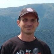 Тарас 38 лет (Дева) Черкассы