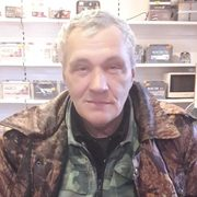 ВАСИЛИЙ 63 Белгород
